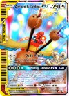 archen-doduo.png
