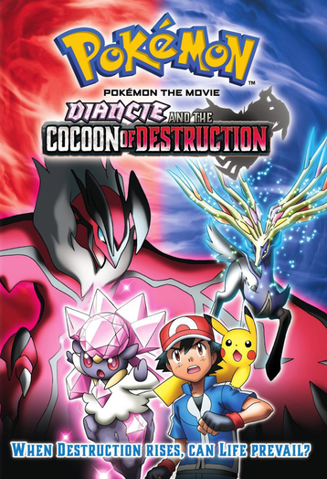 Diancie and the Cocoon of Destruction DVD