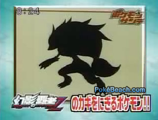 First New 5th Generation Pokemon - Z