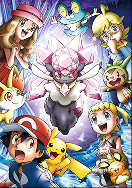 The Cocoon of Destruction and Diancie