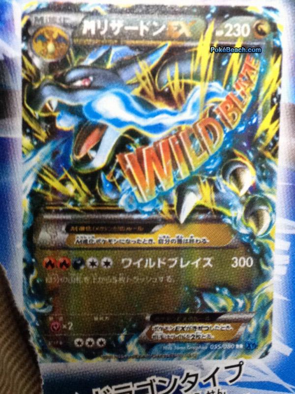 Color printing vs black and white cost - Mega Evolution Pokemon Cards Ex