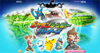 Pokemon Ranger Battonage Website