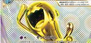 Wobbuffet BREAK from 'Premium Champion Set,' Jirachi Promo