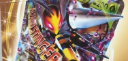M Beedrill-EX from 'Premium Champion Set,' Other Reprints Confirmed