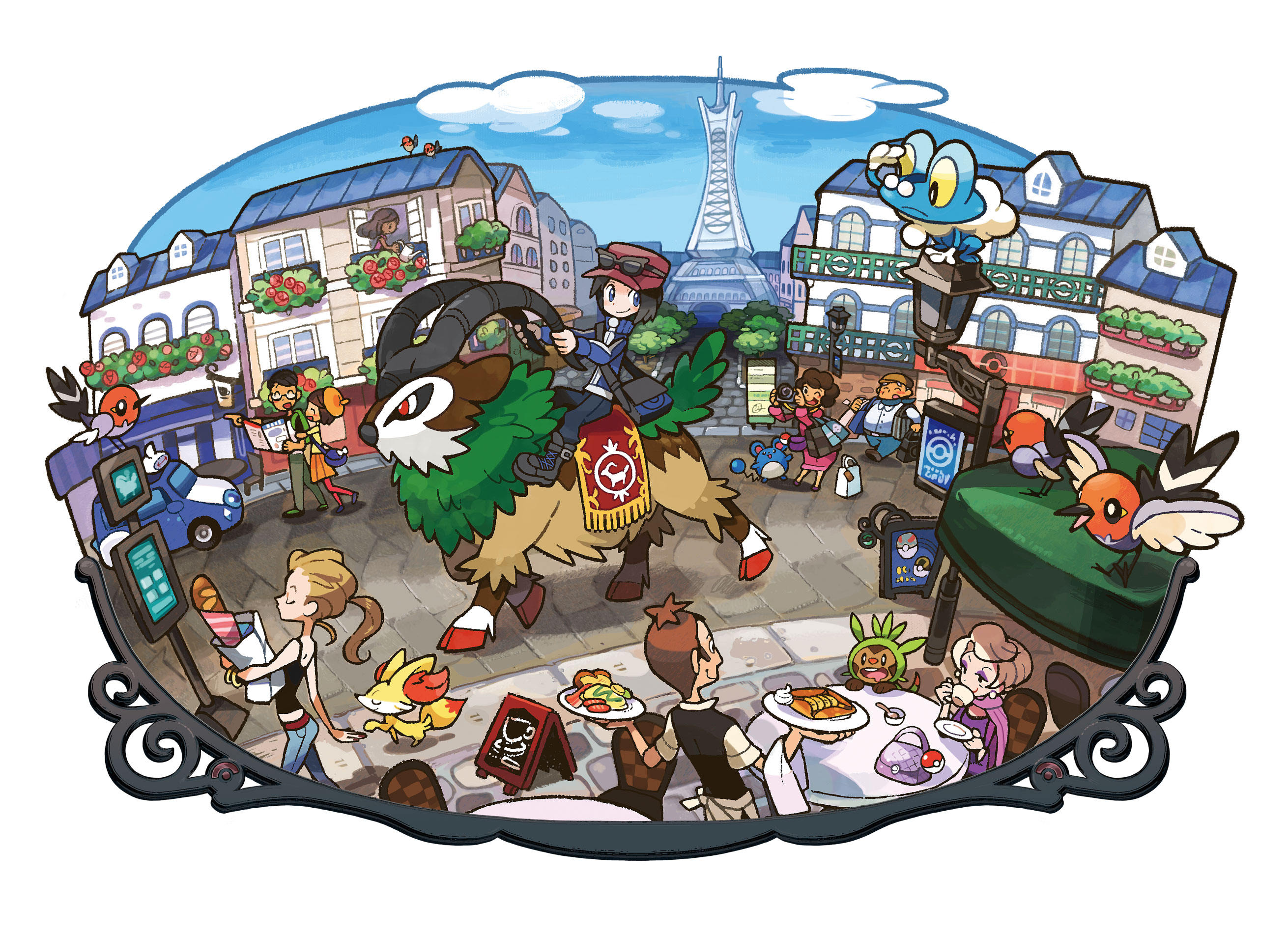Lumiose City