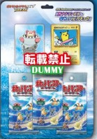 XY BREAK 20th Anniversary Special Pack M Slowbro EX And Surfing Pikachu