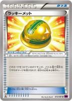 Lucky Helmet Bandit Ring