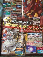 Volcanion Movie 1