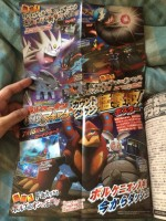 Volcanion Movie 2