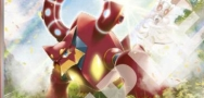 Volcanion Promo Packaged in Movie 19's Ending CD