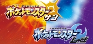 More 'Pokemon Sun' and 'Moon' News Arriving July 1st!