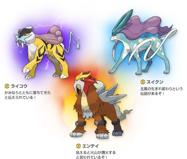Pokémon Generation II Families  Characters  TV Tropes