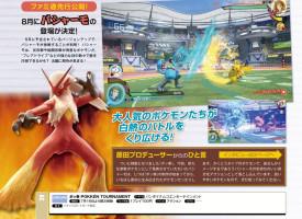 Blaziken Pokken Tournament Famitsu