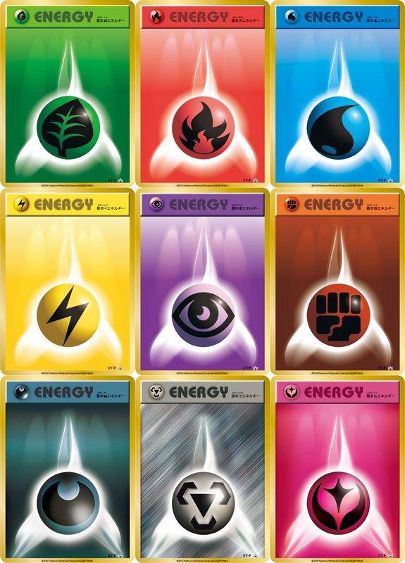Darkness, Metal, and Fairy Energy Retro Reprints! - PokéBeach
