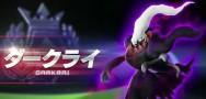 Darkrai Joins 'Pokken Tournament' Roster — Scizor and Empoleon Next?