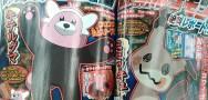 New Bear Pokemon Kiteruguma and Ghost Pokemon Mimikkyu in 'CoroCoro!'