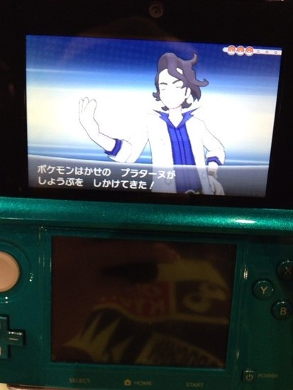 Pokemon XY Demo