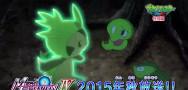 Mega Evolution Act IV Trailer: Green Booger Minion, Malva Footage