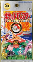 CP6 20th Anniversary Set Booster Pack