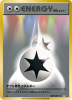 Double Colorless Energy CP6