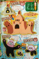 New Sun Moon Pokemon CoroCoro 2