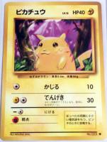 Pikachu Base Set Japanese