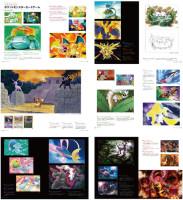 Pokemon Card Game Art Collection Art