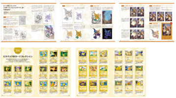 Pokemon Card Game Art Collection Content