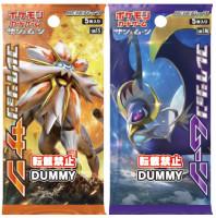 Sun Moon Booster Pack