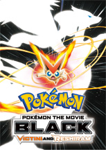 Pokemon the Movie White: Victini and Zekrom