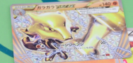 XY8 Marowak and Marowak BREAK!