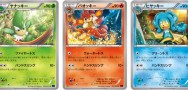 Simisage, Simisear, and Simipour from XY8!