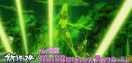 First XY&Z Anime Trailer