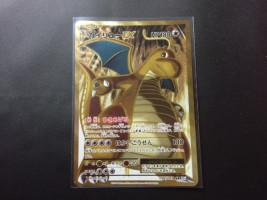 Dragonite Ex 20th
