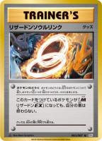 Charizard Spirit Link Cp6