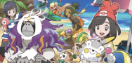 New Pokemon, Trainer Customization, Pokemon Refresh, and More for 'Sun' and 'Moon'!