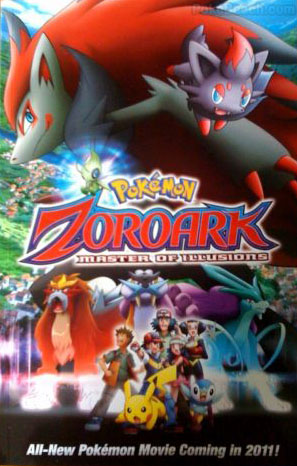 Master of Illusions: Zoroark