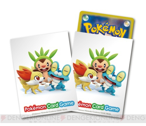 XY Beginning Set DX Card Sleeves