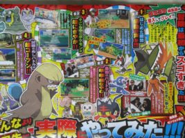 Ilimia Trial Captain Corocoro