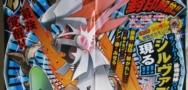 Silvady, Jarango, Jararanga, Trial Captain Ilima, S/M Anime Info Revealed in 'CoroCoro!'