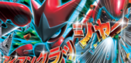 A Mega Article — How Mega Pokemon Fit Into Standard