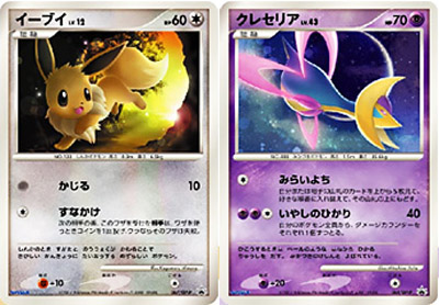 Cresselia and Eevee Japanese promos