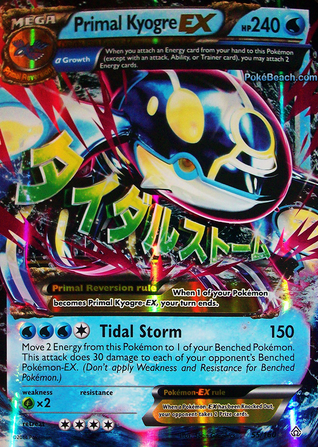 These Cards Are Too Damn Cool Primal Kyogre Ex