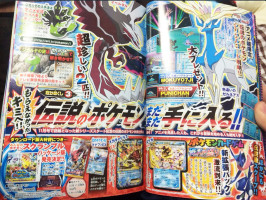 CoroCoro XY9 Blue Zygarde Core