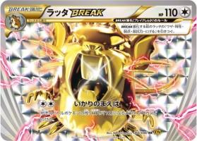 Raticate BREAK XY9