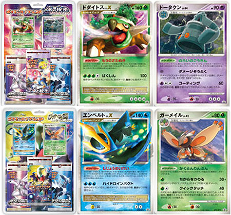 Japanese Blister Packages