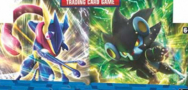 'Wave Slasher' and 'Electric Eye' Theme Deck Images