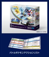 Pokken Tournament Wii U Bundles