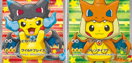 New Poncho-Clad Pikachu Boxes, Sleeves; Mega Evolution Distribution