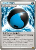 Splash Energy XY9